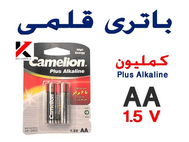 باتری قلمی camelion Plus alkaline battery