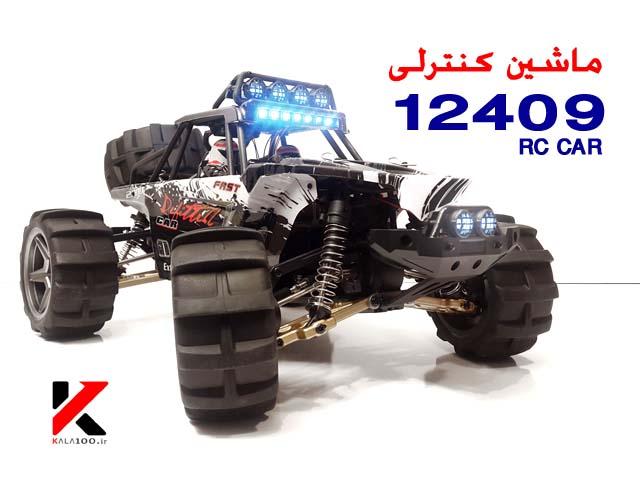 خرید ماشین رادیو کنترلی RC 12409