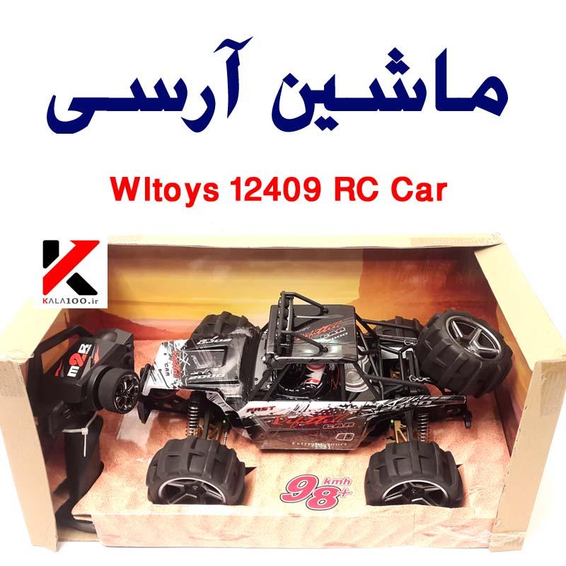 خرید ماشین کنترلی آفرود 12409