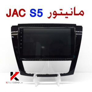 خرید مانیتور جک اس 5