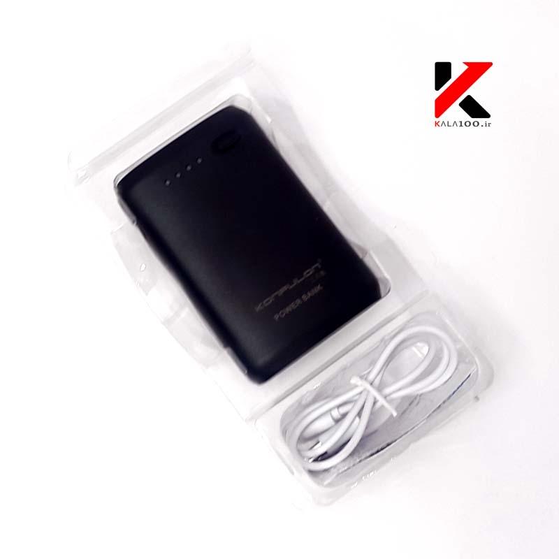 شارژر همراه موبایل Konfulon Power Baank
