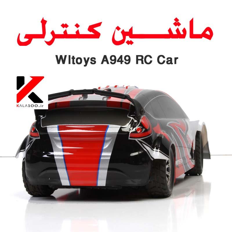 فروشگاه ماشین کنترلی حرفه ای کالا 100 مدل Wltoys A949 RC Car