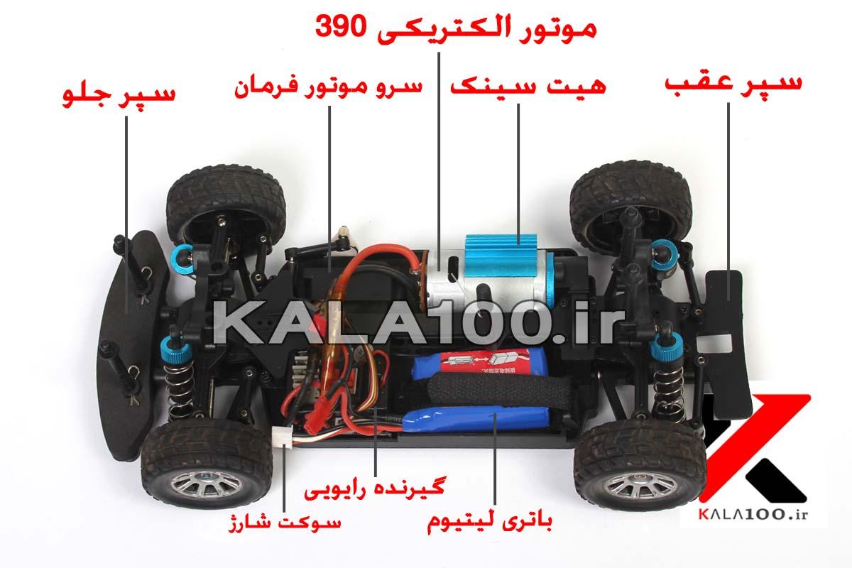 ماشین رادیو کنترلی حرفه ای دبلیو ال تویز A949 RC Car | شناخت قطعات و بخش های فنی ماشین آرسی Wltoys A949