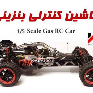 ماشین کنترلی بنرینی GAS RC CAR