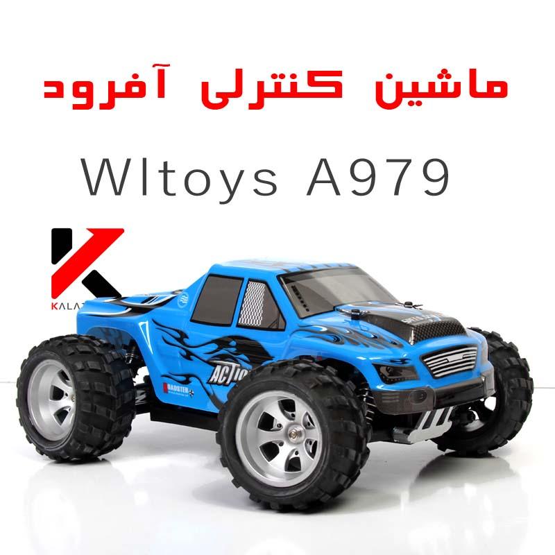 ماشین کنترلی شارژی آفرود Wltoys A979 RC Car