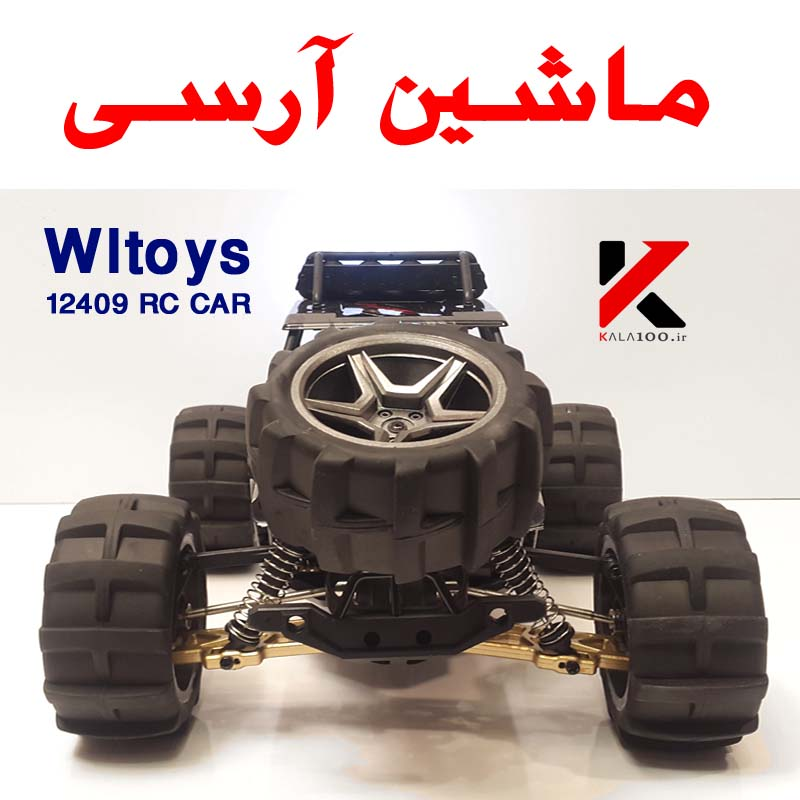 12409 Wltoys Offroad RC Car back view