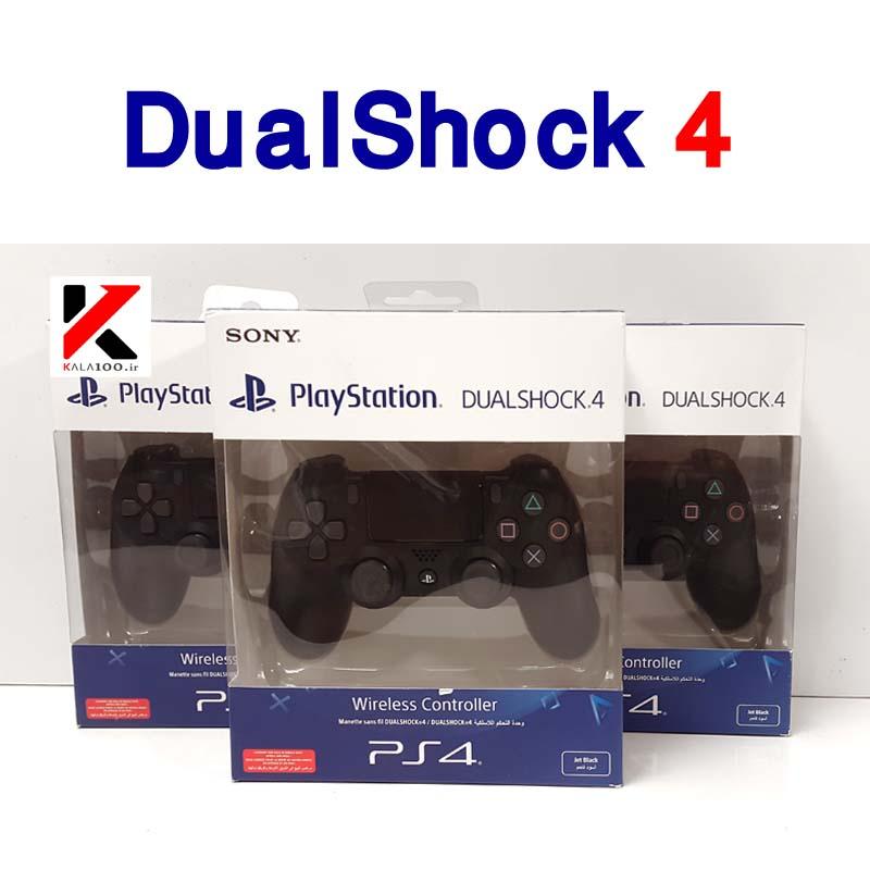 DualShock 4 Wireless Controller Price