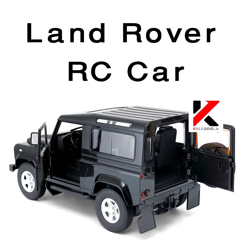 Land Rover Offroad Rc Car Toy
