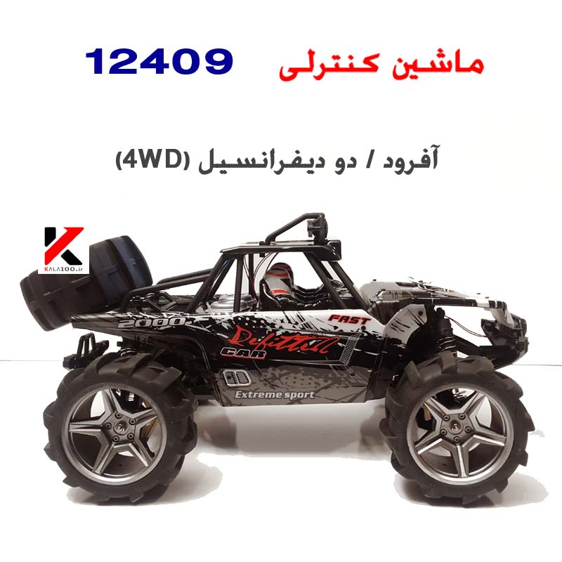 Offroad RC Car Wltoys 12409 by Kala100 Hobby Shop best Price