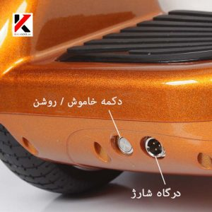 Power Button and Charging Plug on Smart Scooter Wheel