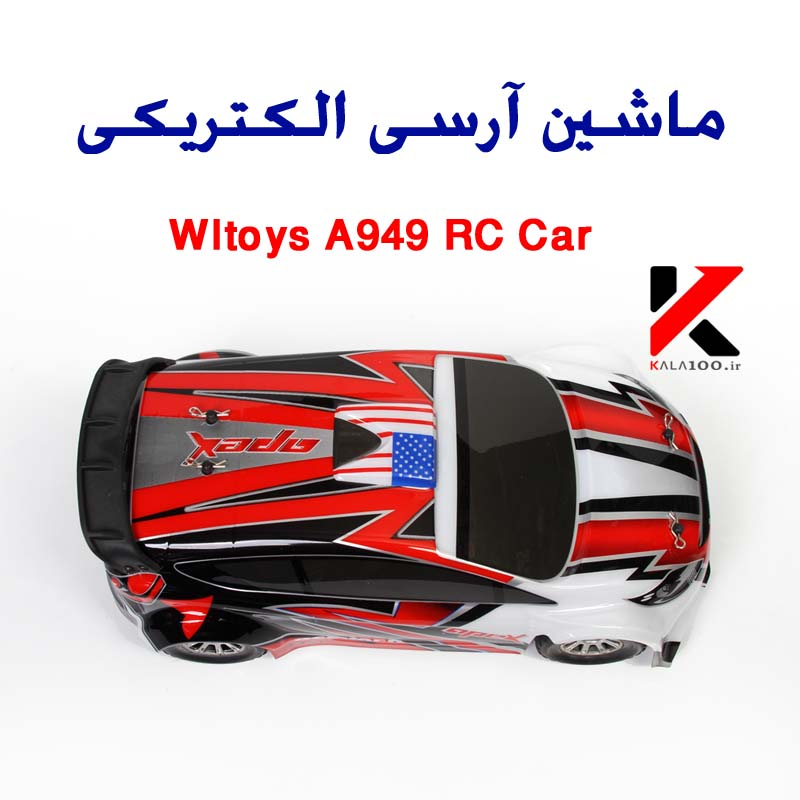 Wltoys A949 RC Car toy