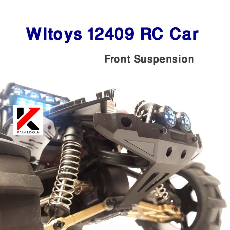 Wltoys12409 Offroad RC Car Suspension