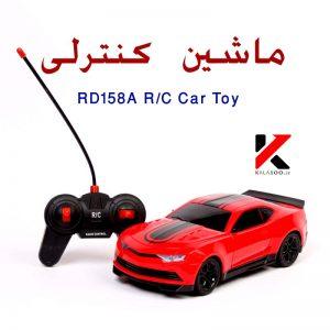اسباب بازی ماشین کنترلی RD158A RC CAR
