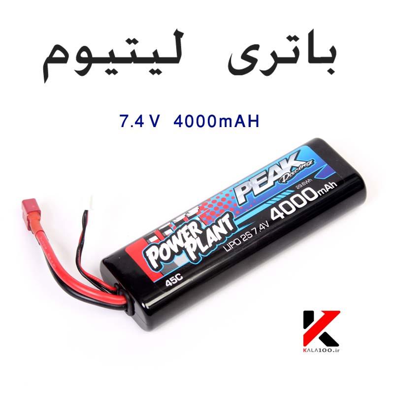 باتری لیتیوم 7.4v lipo battery 4000mah