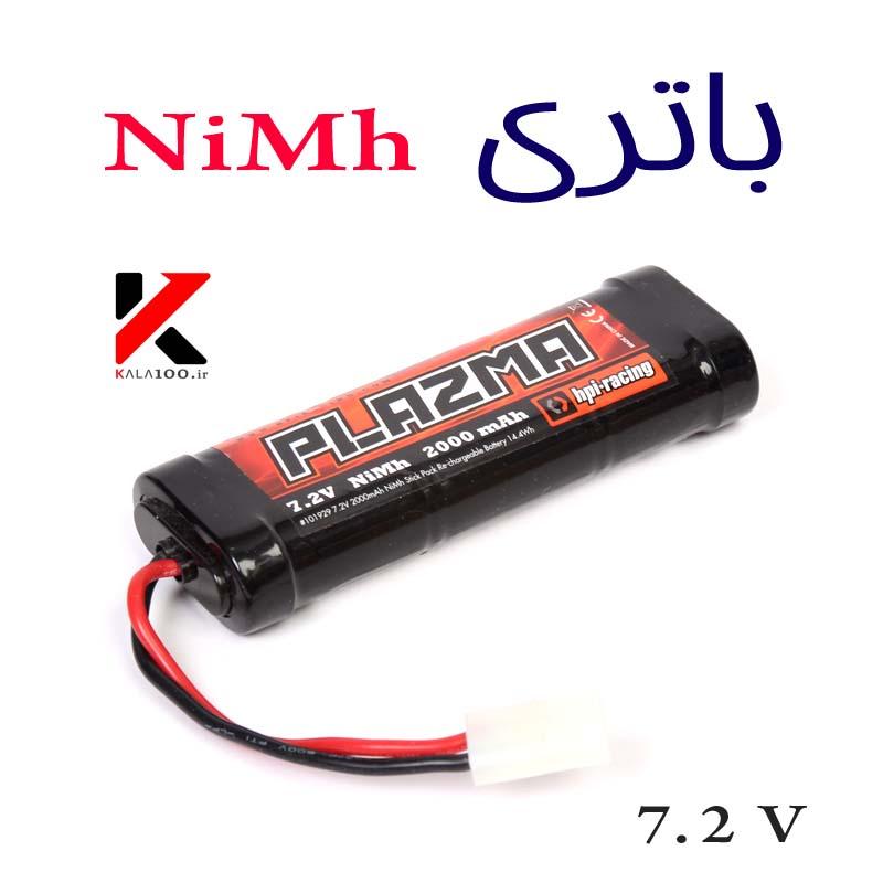 باتری ماشین کنترلی NiMh Plazma Battery