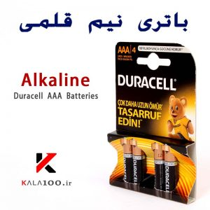 باتری نیم قلمی Duracell Duralock بسته 4 عددی