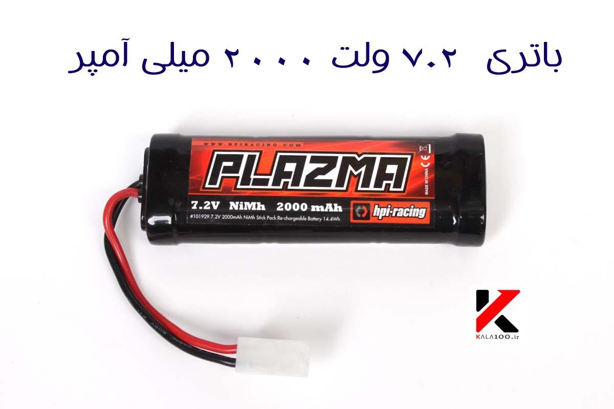 خرید باتری ماشین کنترلی آرسی نیکل متال هیدرید RC CAR Battery