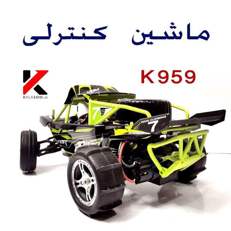 ماشین رادیو کنترلی دبلیو تویز Wlyoys K959 Offroad RC Car