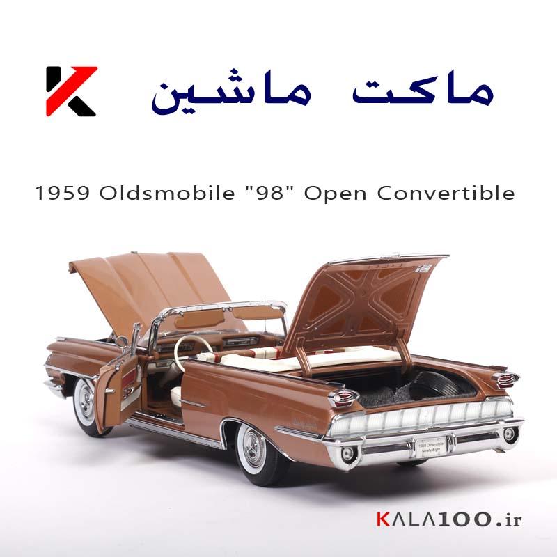 متحرک بودن بخش های مختلف ماکت ماشین 1959 Oldsmobile Diecast Car