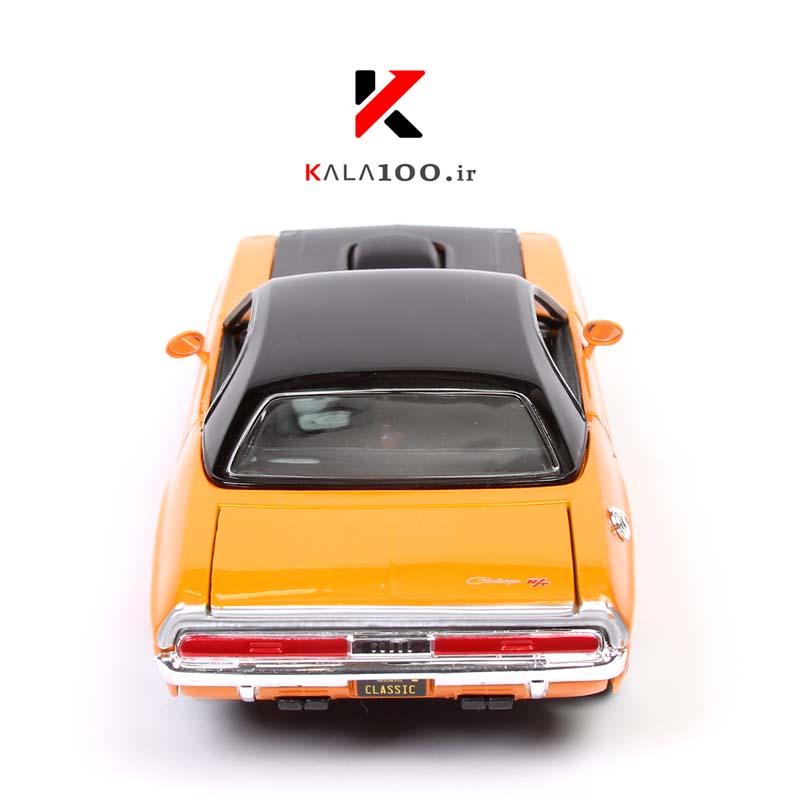نمای پشت ماکت خودرو آمریکایی Dodge Challenger 1970 Model Car
