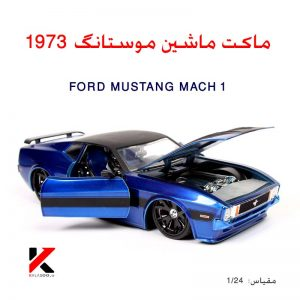 1973 Ford Mustang Diecast Model Car ماکت ماشین