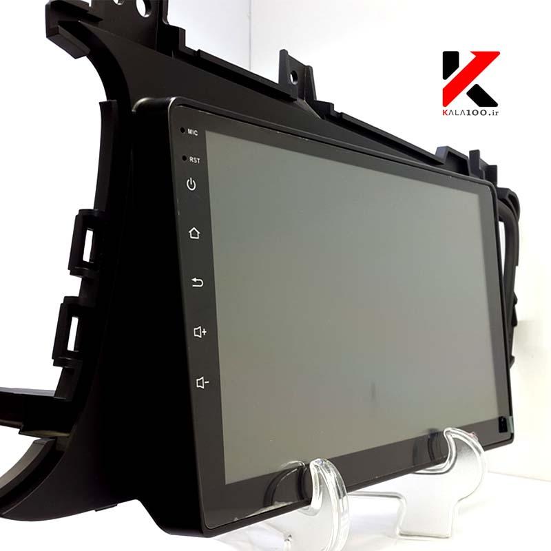 Optima Car Screen Stereo