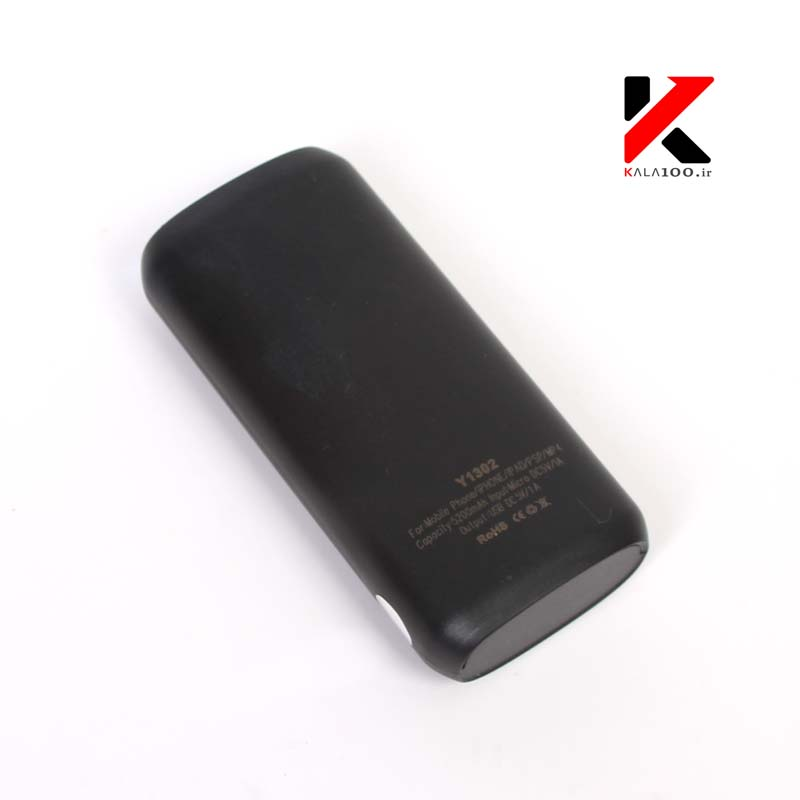 Y1302 Mobile Phone Power Bank