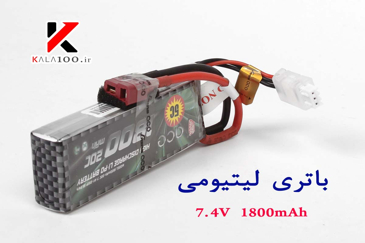 باتری لیتیومی Gense ace 7.4v 1800mAh Lipo Battery