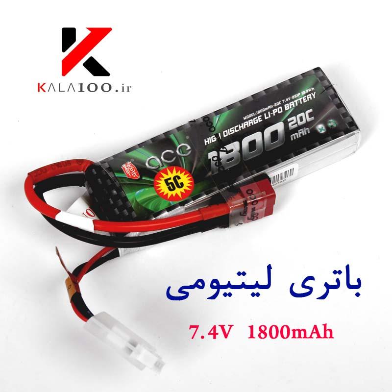 باتری لیتیومی Gense ace 7.4v 1800mAh