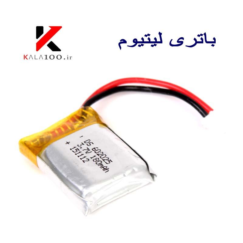باتری لیتیوم پلیمر Lipo 3.7V 180mAh