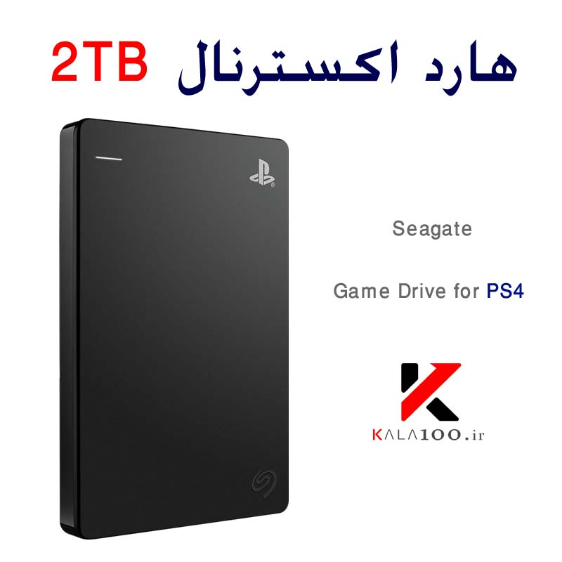 حافظه ذخیره بازی پلی استیشن Seagate Game Drive for PS4