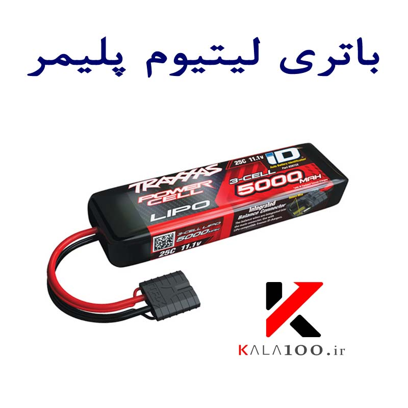 خرید باتری لیتیومی 3 سل ماشین آرسی ترکسس