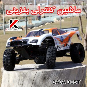 ماشین کنترلی بنزینی BAJA 305T