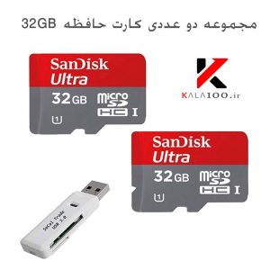 مجموعه دو عددی کارت حافظه SanDisk 32GB