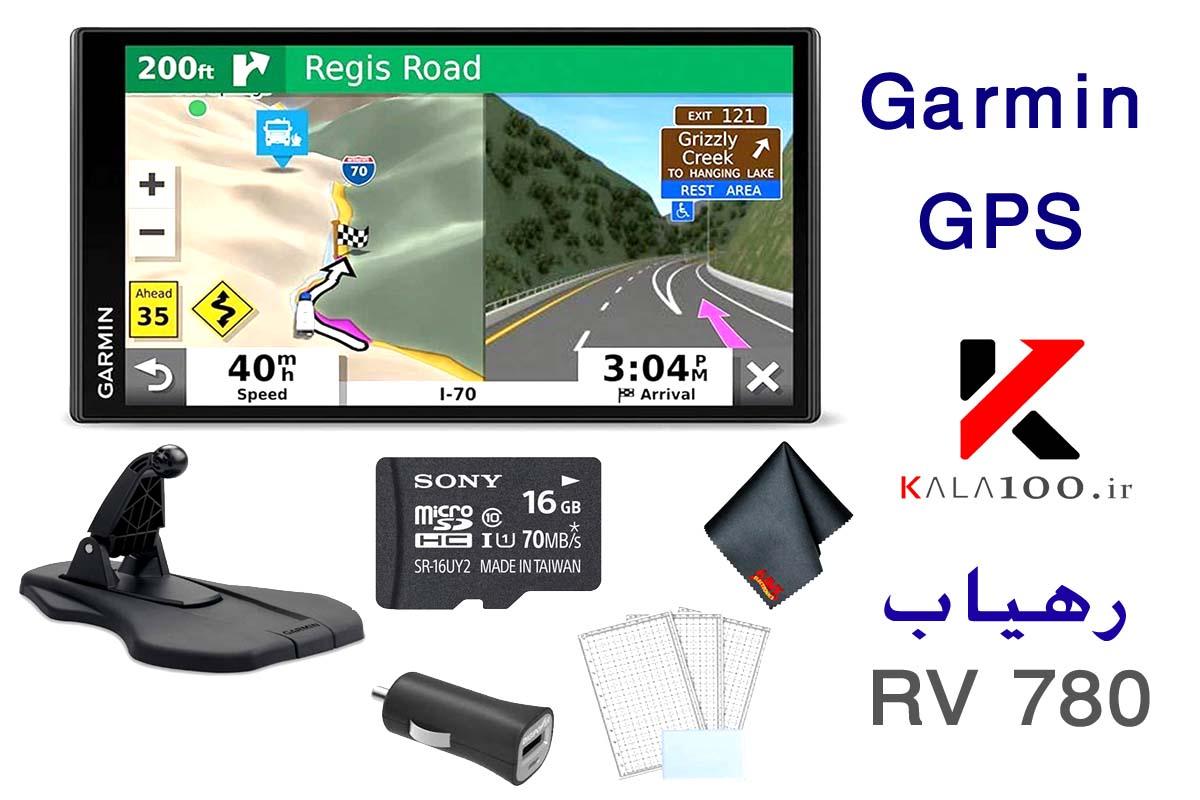مشخصات و محتویات جعبه رهیاب جی پی اس گارمین RV780jpg