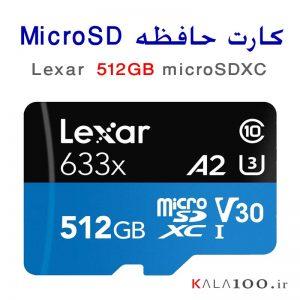 مموری کارت موبایل LEXAR 512GB MicroSD Card