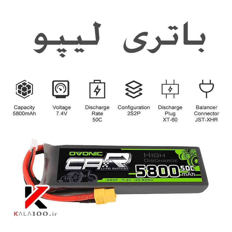 نمایندگی خرید باتری لیتیوم پلیمر اصلی در شیراز
