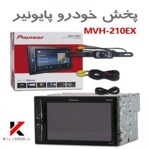 پخش خودرو Pioneer Car Stereo MVH-210EX