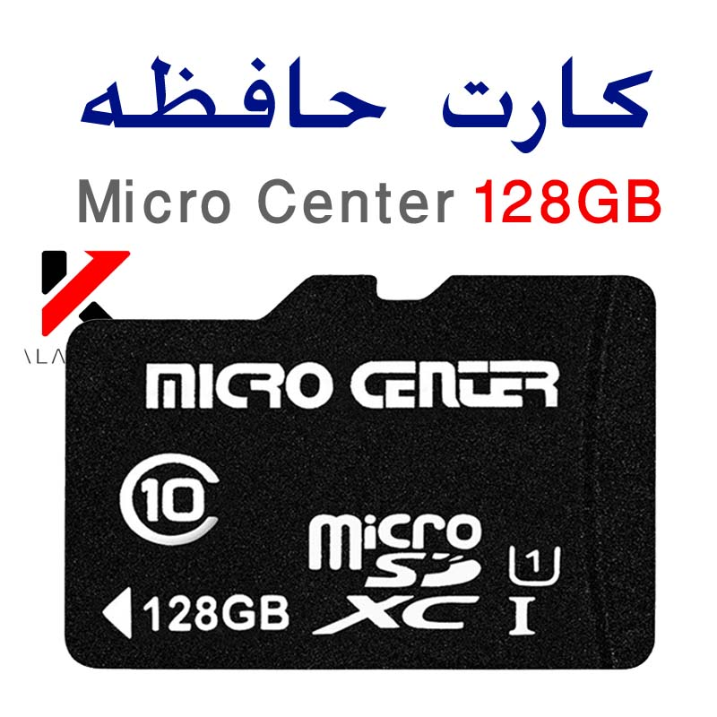 کارت حافظه موبایل Micro Center 128GB