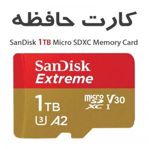 کارت حافظه SanDisk 1TB Micro SDXC Memory Card