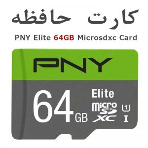 PNY Elite 64GB MicroSDXC Memory Card Shiraz
