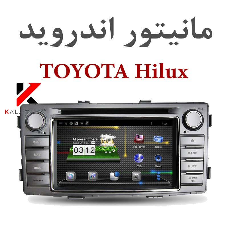 TOYOTA Hilux Player Android Touchscreen