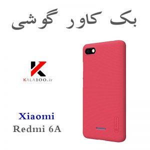 Xiaomi Redmi 6A back cover