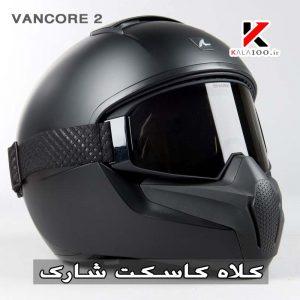 خرید کلاه کاسکت شارک VANCORE 2 در تهران