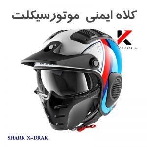 کلاه کاسکت شارک X-DRAK
