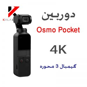 DJI Osmo Pocket Gimbal Camera