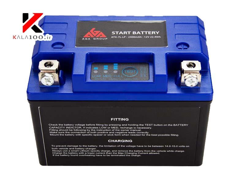 نمایندگی خرید باتری لیتیومی موتور سیکلت AGA Battery