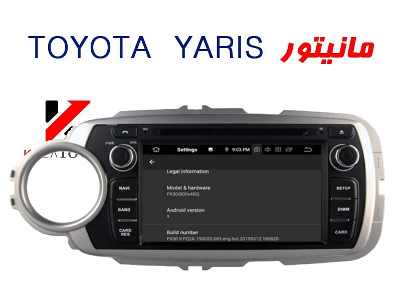 خرید مانیتور تویوتا یاریس Touch Screen Car DVD Player