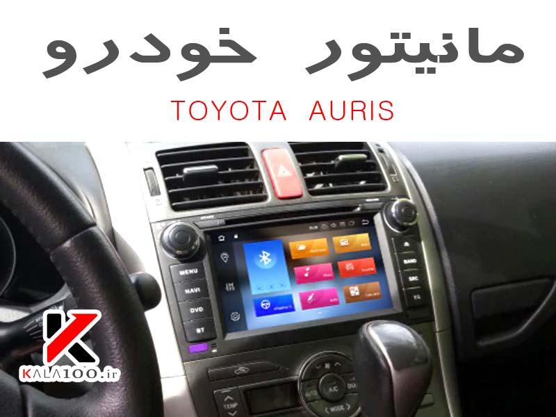درباره مانیتوراندروید تویوتا آریس Toyota Auris Screen