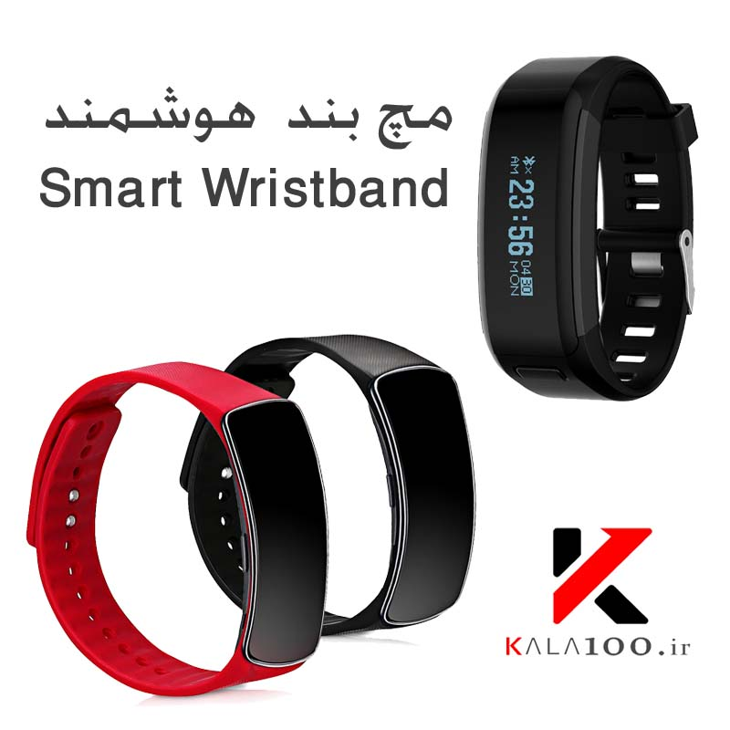 مچ بند هوشمند Smart Wristband